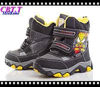 Термо ботинки для мальчиков оптом.A707-3 (8пар 27-32