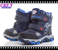 Термо ботинки для мальчиков оптом.A708-1 (8пар 27-32