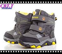 Термо ботинки для мальчиков оптом.A708-3 (8пар 27-32