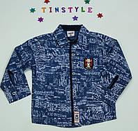 Стильная рубашка  для мальчика рост 80-98 см, фото 1