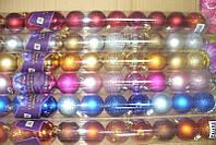 Набор новогодних игрушек шарики GN404 d 4см 16шт