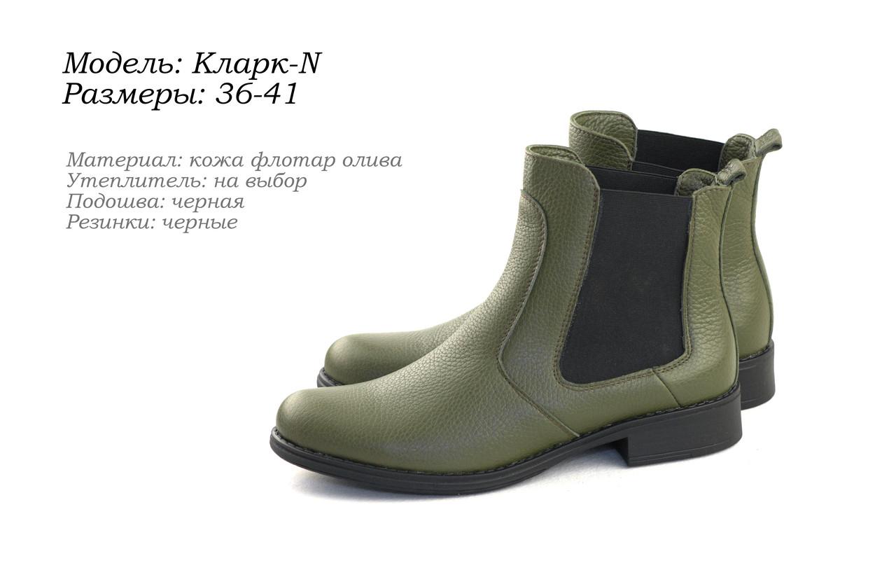 Женские ботинки с резинками