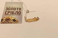 """Золотая подвеска """"Тапок"""", вес 1.18 грамм."""
