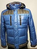 Куртка зимняя пуховик сине-черный