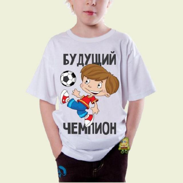Печать фото на футболке в Днепре