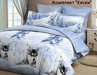 Комплект постельного белья Хаски. Семейный