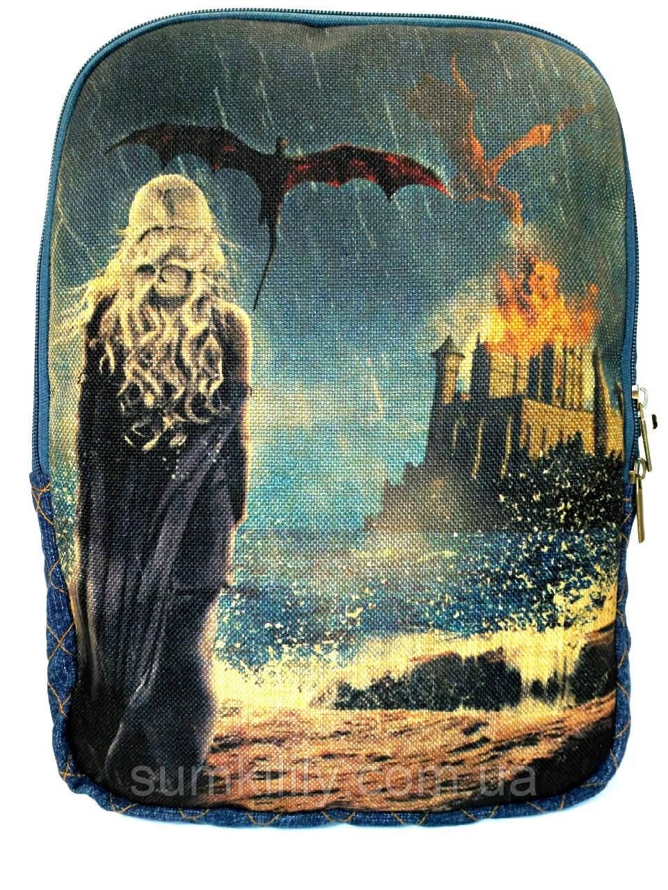 Джинсовый рюкзак Игра престолов