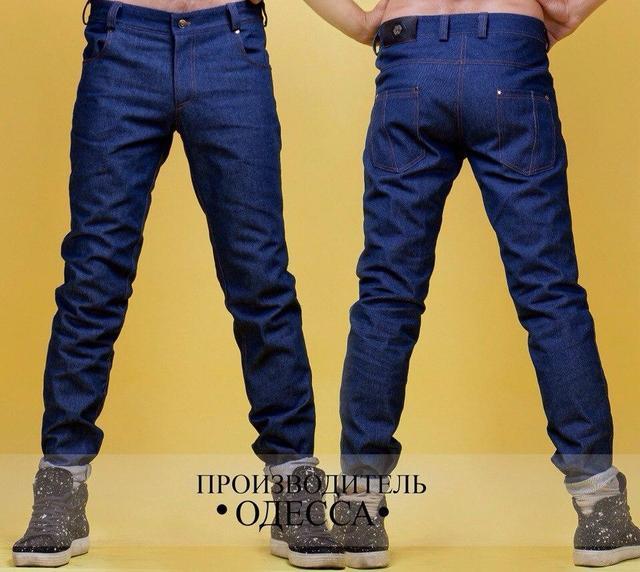Купить мужские джинсы
