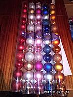 Набор новогодних игрушек шарики GN406 d 6см 12шт