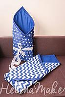 Конверт на выписку, детское одеяло 75*75 см Синий зигзаг