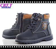 Детские ботинки зимние на мальчика. A730-2 (8пар, 27-32)