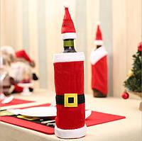 Украшение новогоднее для бутылок