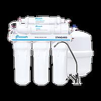 Система обратного осмоса Ecosoft Standard 5-50