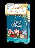 Шоколад Best Wishes молочный