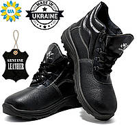 Ботинки  кожанные модель 101