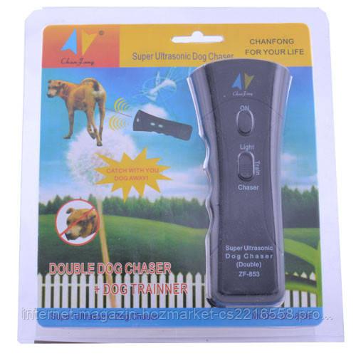 Отпугиватель ZF-853 от собак