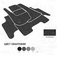 Ворсовые коврики для авто Баратти 3 мм (антрацит)
