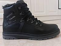 Зимние мужские ботинки columbia clas