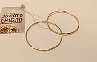 Золотые серьги Конго, вес 3.45 грамм. Б/У.