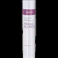 Блеск-шампунь  ESTEL PRIMA BLONDE для светлых волос 250 мл