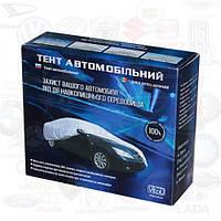 Тент автомобильный CC 11105 XXL