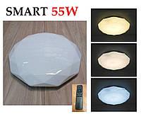 """Светодиодный светильник с пультом SMART DIAMOND 55W  (эффект """"звездного неба"""")"""