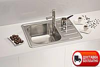 Кухонная мойка Alveus Zoom 10 I сатин 62*50 см