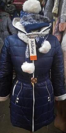 Зимняя  куртка для девочек, фото 2