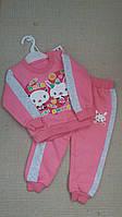 Детский спортивный тёплый костюм для девочек до 1.5 лет