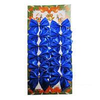 Набір бантиків новорічних  синіх атласних  7-8 (А-6526)    (12/600)