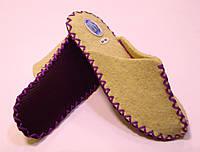 Комнатные войлочные тапочки из натуральной шерсти женские с фиолетовым шнурком
