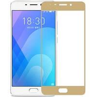 Защитное стекло Full screen Meizu M6 Note (Gold), фото 1