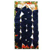 Набір бантиків новорічних сині 7-5 (А-6526)    (12/600)