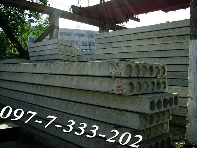 Плиты перекрытия 2,4-6,3 м