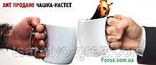 Чашка Кастет белая с золотой ручкой 400 мл