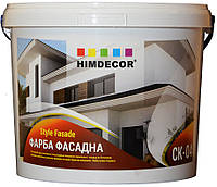 Фарба фасадна Style Fasade СК-04 - 14 кг