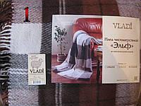 Шерстяной плед Эльф Vladi 200x220