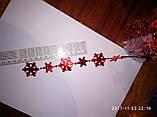 Декоративная новогодняя подвеска (9 м.) 8373, фото 3