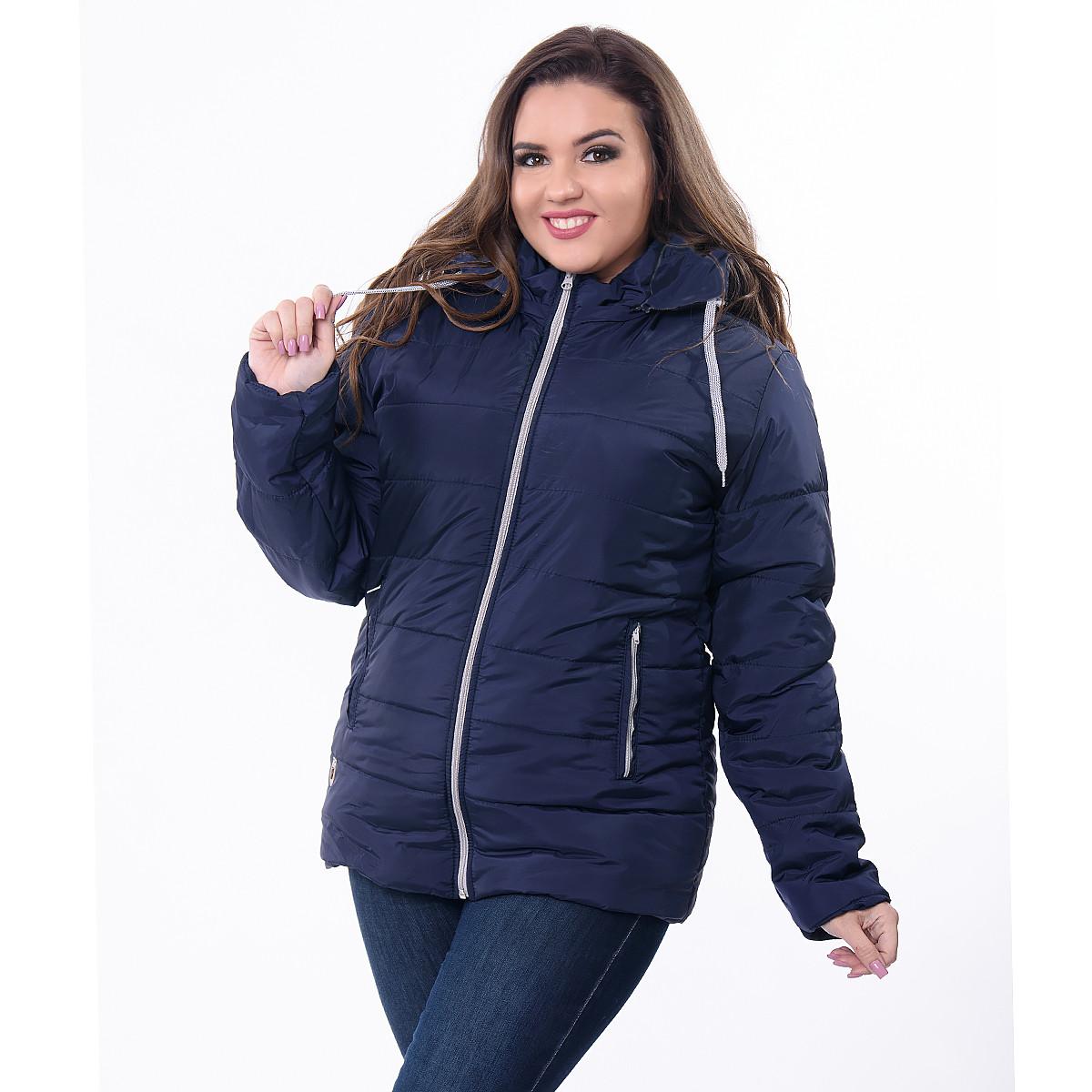 Куртки Женские Большого Размера Купить В Интернет