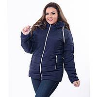 Куртка женская темно-синяя интернет магазин от производителя  K225