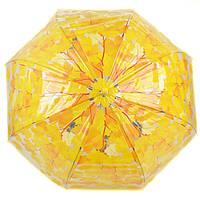 Зонт Трость 023 yellow Полуавтомат