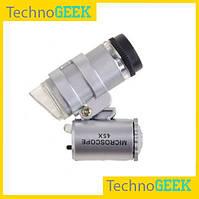 Карманный микроскоп с подсветкой 45х, лупа.