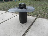 Воронка для плоской кровли 110мм (колпак), фото 1