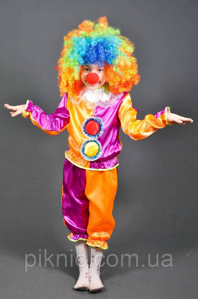 Детский костюм Клоуна для детей 5-7 лет Карнавальный костюм Арлекин, Скоморох, Шут 344
