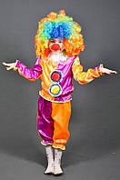 Детский карнавальный костюм Клоун, Арлекин, Скоморох. Новогодний маскарадный костюм 3-5-7 лет