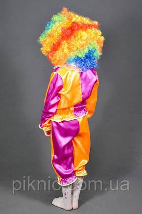 Детский костюм Клоуна для детей 5-7 лет Карнавальный костюм Арлекин, Скоморох, Шут 344, фото 2