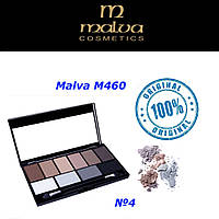 Набор теней для век Malva M460 №4
