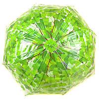 Зонт Трость 023 green Полуавтомат