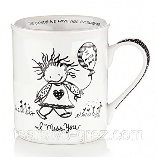 Чашка Скучаю по тебе