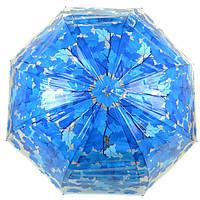 Зонт Трость 023 blue Полуавтомат